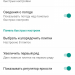 Lenovo A7000 Cm 12.1 Lollipop 4 150x150 - Install Android 5.0 Lollipop CM 12.1 For Lenovo A7000