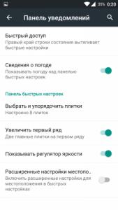 cyanogenmod12 1 a7000 4 169x300 - Install Cyanogenmod 12.1 In Lenovo A7000