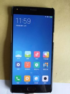 Android 6.0.1 OnePlus 3 MIUI 8 2 225x300 - Guide To Install Android 6.0.1 OnePlus 3 MIUI 8 Custom ROM