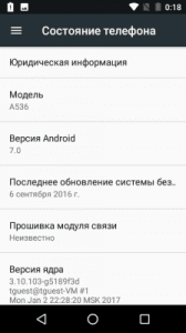 AOSPRom for Lenovo A536 7 168x300 - [Custom Rom] Stable Aosp Extended 4.6 Android 7.0 Rom for Lenovo A536 Update