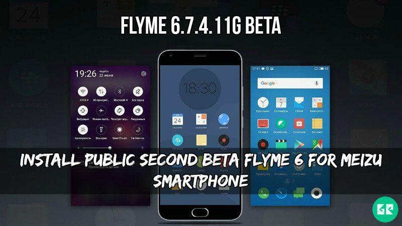 Beta Flyme 6 For Meizu Smartphone - Install Public Second Beta Flyme 6 For Meizu Smartphone