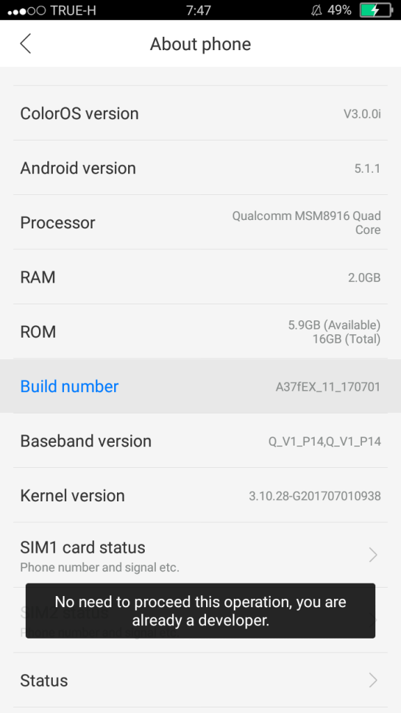 Download Tweaked Stock Color OS 3 0 ROM For OPPO A37