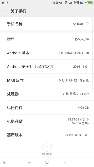 MiUI 8 On Huawei P9 With Ported P9 Camera 2 - Install MiUI 8 On Huawei P9 With Ported P9 Camera