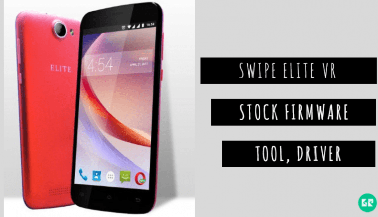 Swipe Elite VR Stock Firmware