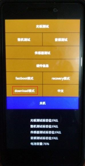 Install China Developer MIUI 8 3 22 ROM For Redmi Note 5A